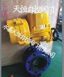 CHQ-010P电动蝶阀