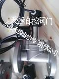 ZCB2双线圈自保持式电磁阀